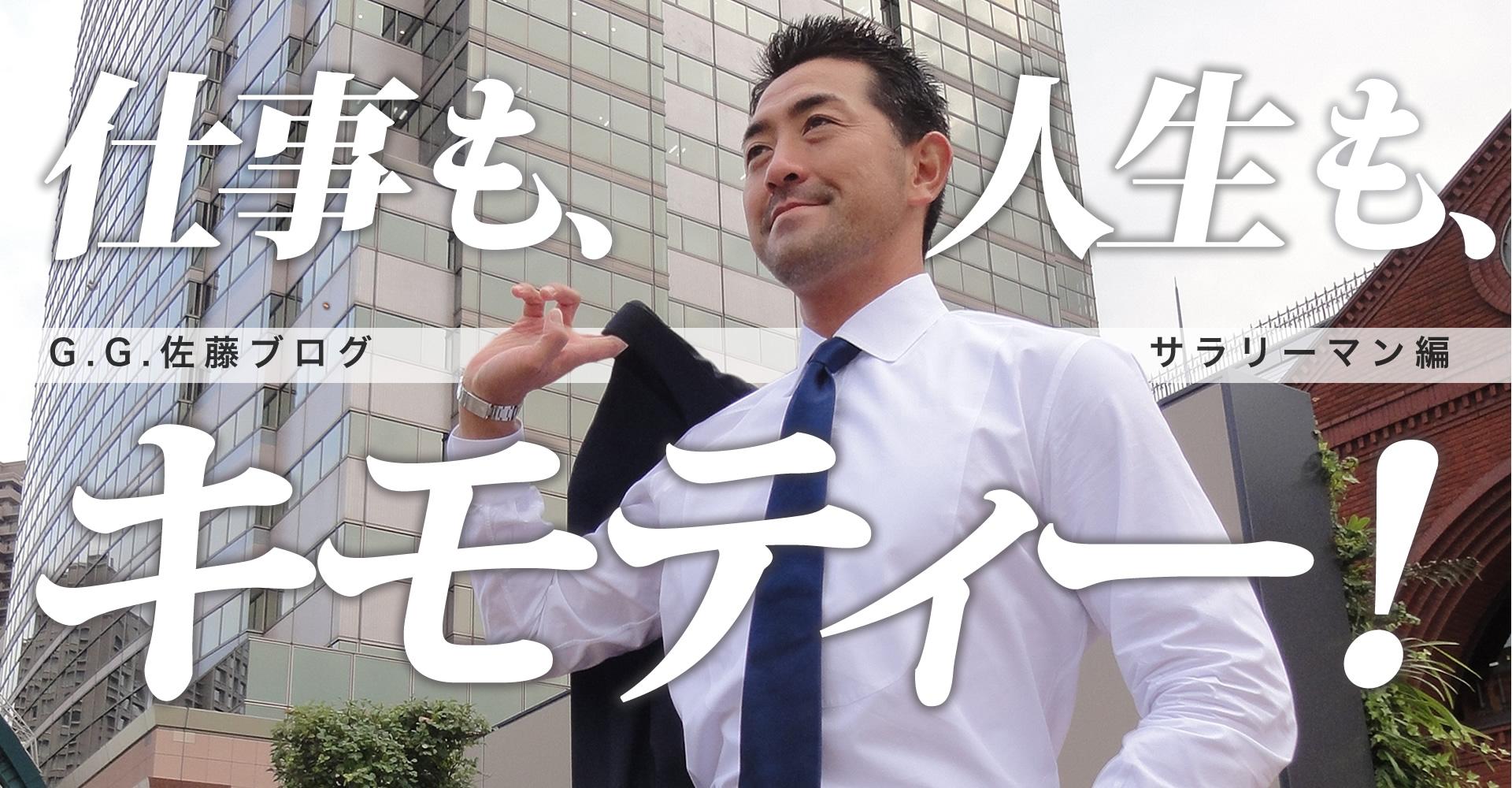 G.G.佐藤の画像 p1_36